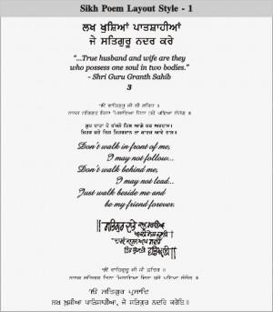 Sikh Poem Layout - 1
