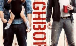 Neighbors 2014 Movie Poster 570x350 Neighbors Trailer #2 & Image ...