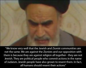 imam khomeini quotes