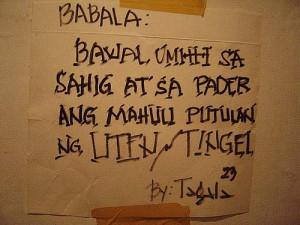 Amazing Funny Filipino Signs Part 3