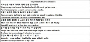 ... Korean Beginners Guide or check out the Importance of Languages Store