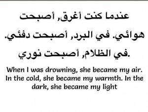 Arabic English, Poetry الشعر, Calibre Comebacks, Arabic Quotes ...
