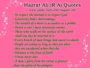 Sayings of Imam Hazrat Ali, Islamic Quotes in English is an ...