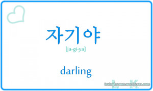 korean quotes with english translation korean quotes with english ...