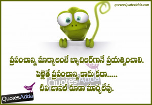 funny quotes for boys in telugu telugu best funny marriage quotations ...