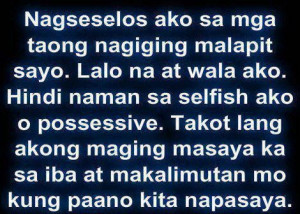 selos quotes incoming search terms tampo quotes tagalog 196 quotes ...