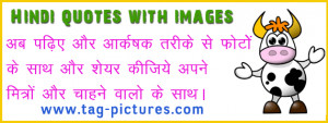 Click here for hindi quotes with images