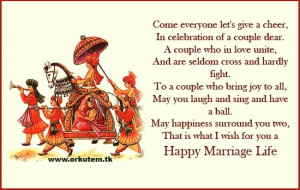 Wedding & Marriage Quotes Orkut Greeting Card Copy the below code.