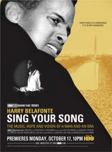 Harry Belafonte Quotes (UPD: new quotes from book, change America)