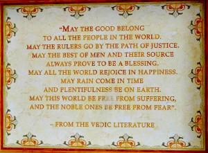 Vedas Holy Book Words-from-the-vedddas1.jpg