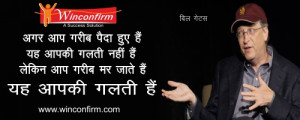 Bill gates motivational thoughts,motivational thoughts and ...
