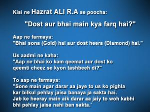 Hazrat ALI (R.A) saying about Friendship