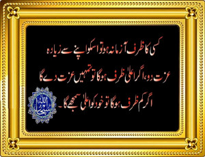 Nice Urdu Quotes Urdu Quotes In English Images About Life For Facebook ...