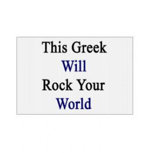 Greek Sayings Yard Signs