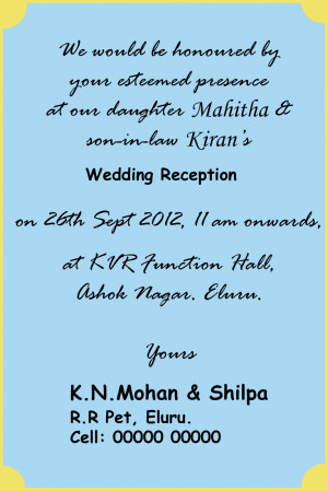 indian+hindu+marriage+invitaion+2.jpg