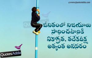 ... Life Images, Telugu Best Life Quotes Photos, Telugu New Life Learning