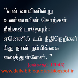11-9-12 Bible Quotes