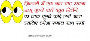 funny good afternoon hindi sms