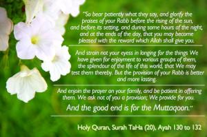 Quran Quotes HD Wallpaper 26