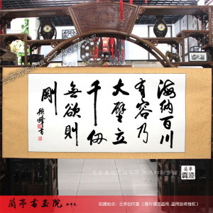 100% Origional Great China Calligraphy Famous Quote