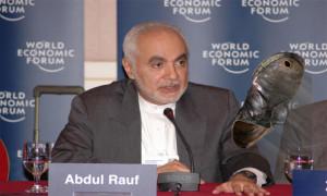 Imam Feisal Abdul Rauf Quotes http://ikhras.com/2012/02/ikhras-shoe-of ...