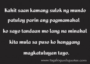 One of my best Tagalog Love Quote created for you to imagine what the ...
