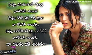 Telugu Rakhi Quotations Quotes