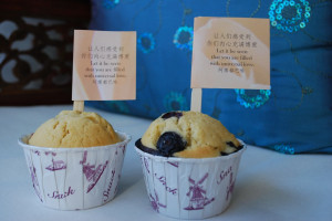 Muffins were made together during the celebration and embellished with ...