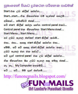 Funny Sinhala Quotes
