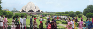 Slide show: The Baha'i House of Worship in New Delhi, India, with more ...