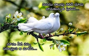 Breaking Love Quotes In Telugu with Images || Love Failure Quotes ...