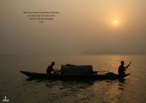 Bhagavad Gita Quotes HD Wallpaper 17