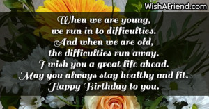 When we are young, we run in to difficulties. And when we are old, the ...