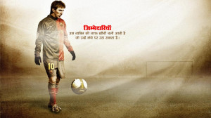 Responsibility Wise Quotes Hindi HD Wallpaper For Laptop
