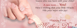 Facebook Cover Happy Mothers Day