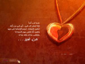 still love you hasnaa by hady-sh