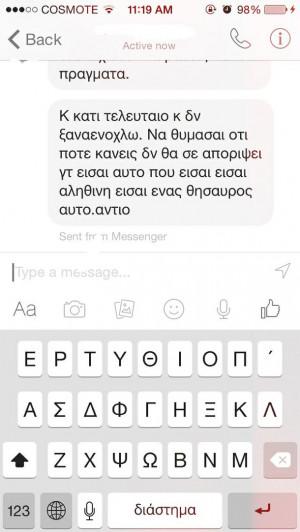 ex boyfriend, facebook, greek, greek quotes, love, photography, quote ...