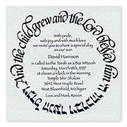 Bar Bat Mitzvah Invitations With Jewish / Hebrew Sayings or Prayers
