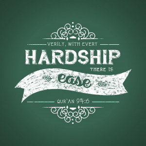 with-hardship-comes-ease1.jpg