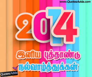 Happy New Year Quotes. New Year Inspirational Quotes 2014. View ...