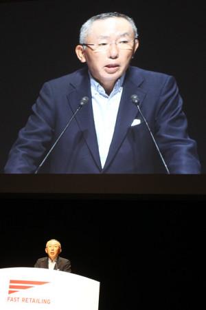 tadashi yanai first retailing chairman president and ceo tadashi yanai