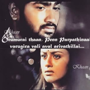 Sad Love Quotes Images In Tamil Movie : Mass Tamil Movie Quotes. QuotesGram