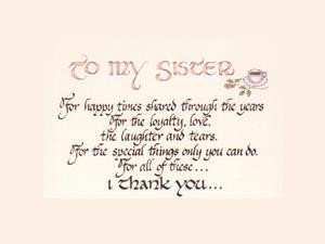 Cute Sister Quotes You Will