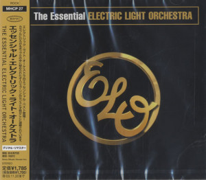 Electric Light Orchestra The Essential Electric Light Orchestra JAP CD ...