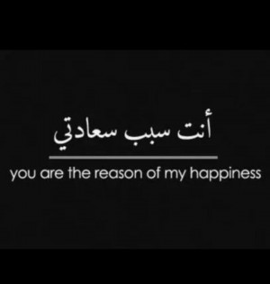 You are the reason of my happiness ♥