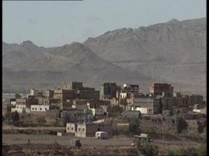 632476446 sanaa yemen historic city center facade capital city jpg