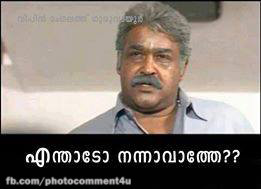 Famous Malayalam Movie Dialogue Photo Comments