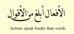 arabic love quotes arabic love quo
