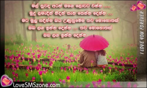 Hairstyles Love Quotes Sinhala