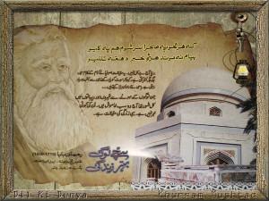Sachey Log (Sufi Sayings)